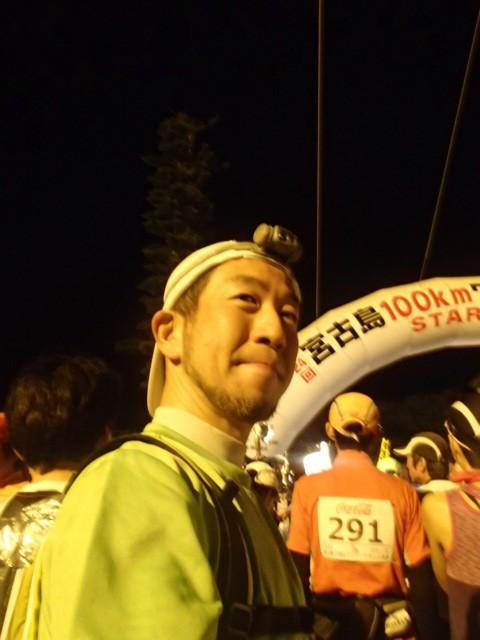 宮古島100Kmワイドーマラソンスタート前