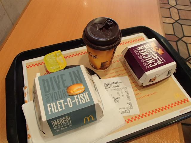 マクドでお昼御飯