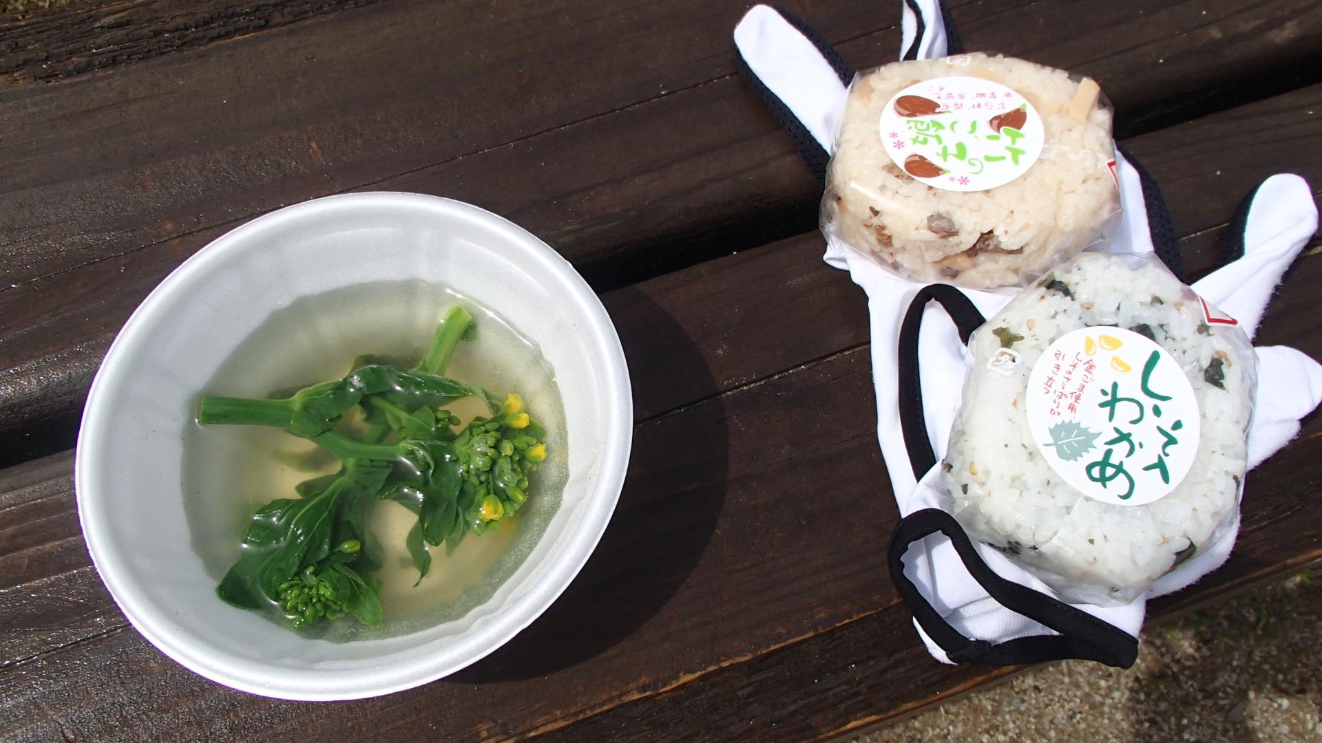広沢の池エイドでおにぎりと菜花スープを頂く