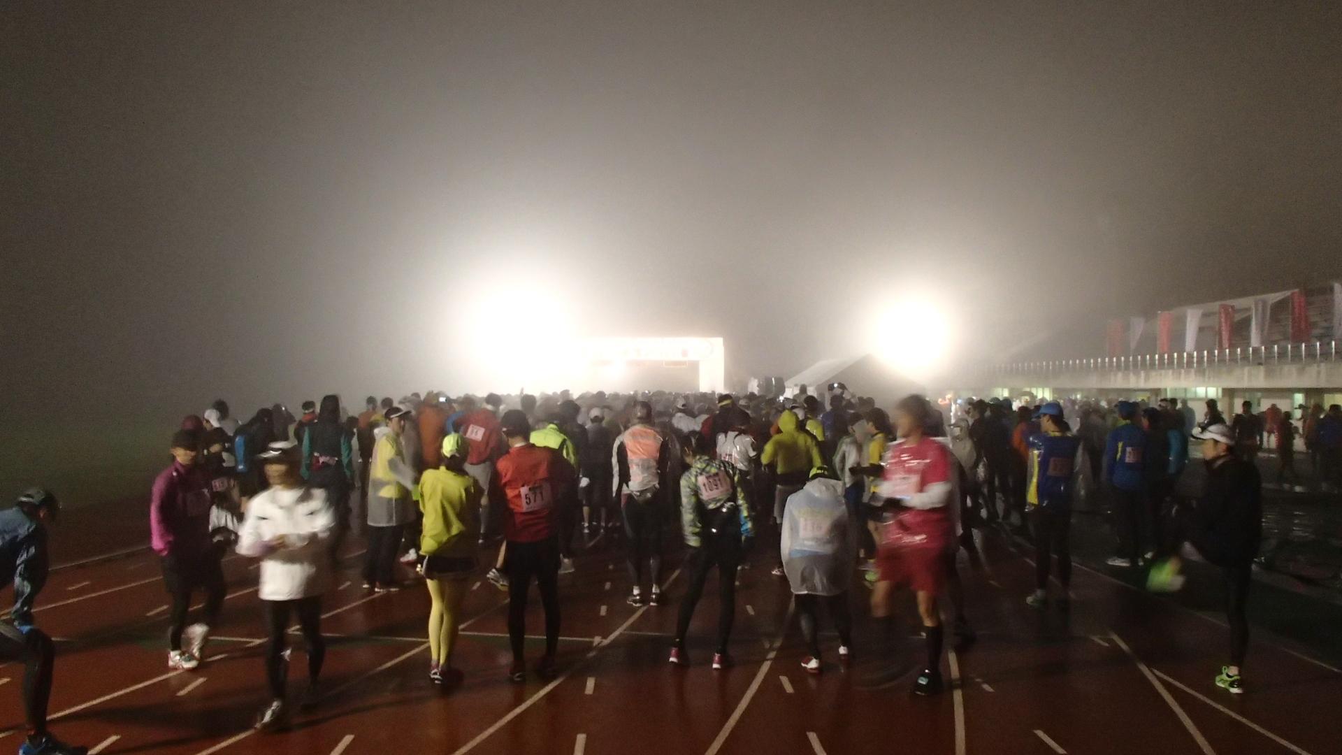 第24回富士五湖ウルトラマラソンのスタート