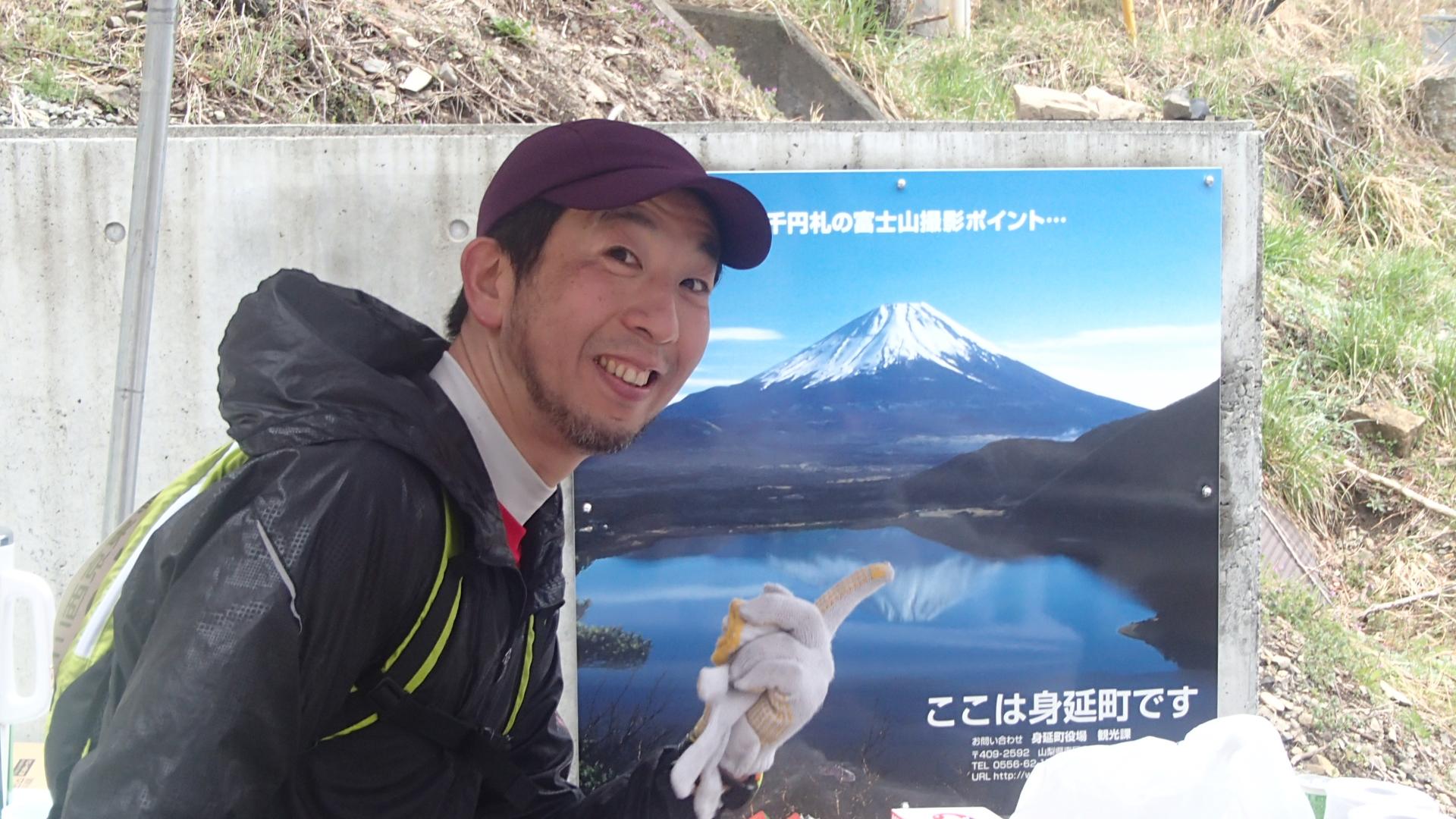 千円札のビューポイント看板前